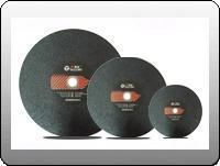 Buy cheap Reinforced Fiber Resin-bonded Cut-off Wheels from wholesalers