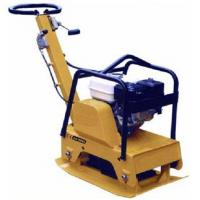 Buy cheap Construction Machine CNP25 from wholesalers