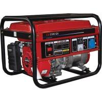 Buy cheap Gasoline Generator Set CDG2500 from wholesalers