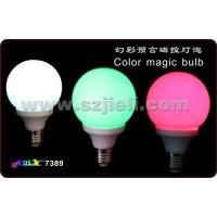Buy cheap Color magic bulb 7389 from wholesalers