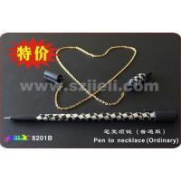 Buy cheap pen to necklace(Ordinary) 8201B from wholesalers