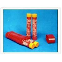 Quality MARINE RED FLARE PARACHUTE SIGNAL for sale