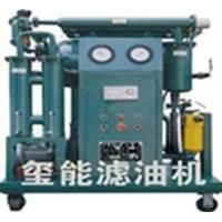 Quality ZY High Efficient Vacuum Oil PurifIer Series for sale