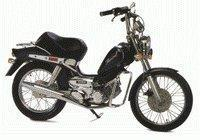 Buy cheap moped from wholesalers