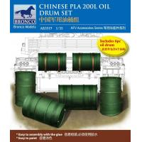 Quality ACCESSORIES AB3519 Chinese PLA 200L Oil Drum Set for sale