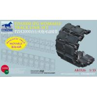 Quality ACCESSORIES AB3526 PZH2000 SPG Workable Track Link Set for sale