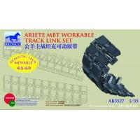 Quality ACCESSORIES AB3527 Ariete MBT Workable Track Link Set for sale