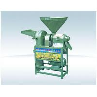 China GS Modle cupboard rice... NF-L Auto Rerersing Combined machine of rice milling and powder crusher on sale