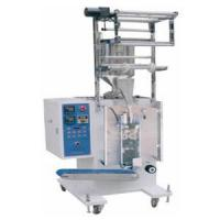 Buy cheap Intelligent Packaging Machine from wholesalers