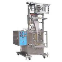 Buy cheap Small Bag Packaging Machine from wholesalers