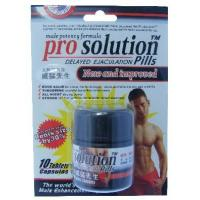 Buy cheap Commodity for men 124 from wholesalers