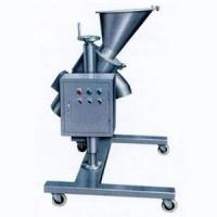 Buy cheap High Speed Granulator from wholesalers