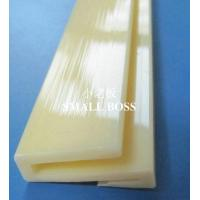 New Style PVC profile for sale