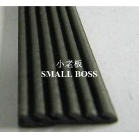 China Intumescent Seal weather seals for door for sale