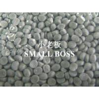 Desiccant Masterbatch dehydration masterbatc for sale