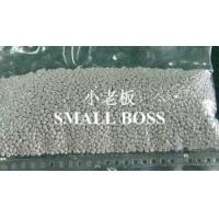 Desiccant Masterbatch ABS Toughened Masterbatch for sale