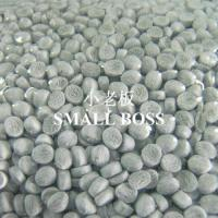 Desiccant Masterbatch defoaming agent for sale