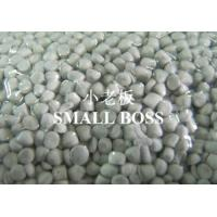 Desiccant Masterbatch ABS Toughened Defoam Masterbatch for sale