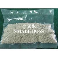Desiccant Masterbatch dehydration masterbatch for sale