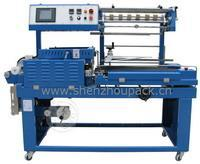 Quality Film Sealing Machine SZ LS460AE for sale