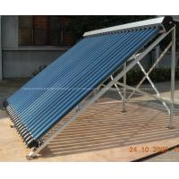 China Aluminum Alloy Solar Collector on sale