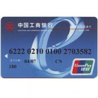 Quality Fiance and Payment BankCard for sale