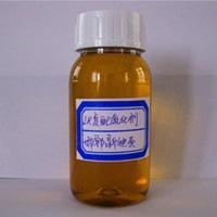 Buy cheap LR Series Agricultural Emulsifier from wholesalers