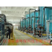 Quality Water clarifier-filter series Number:7282126216Activated carbon filter for sale