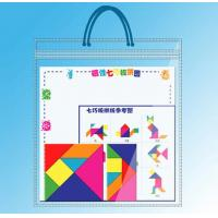 Quality Magnetic Toys Magnetic Jigsaw Pu... for sale