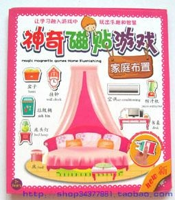 Buy Magnetic Toys Magic Magnetic Gam... at wholesale prices