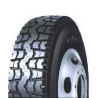 Quality RADIAL TRUCK&BUS TYRE YS07 for sale