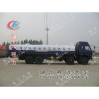 Quality Water Truck for sale