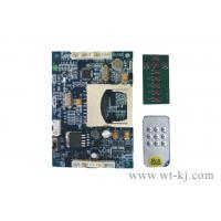 Quality Dual color images as the audio storage module for sale