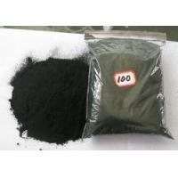China epdm rubber powder on sale