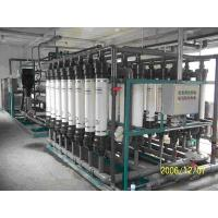 Water recycling equipment