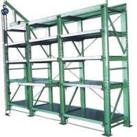 Quality Mold frame for sale
