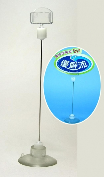 Buy Cupula small sign holder with wire at wholesale prices