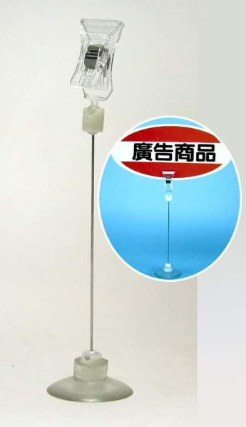Buy Cupula clip-on sign holder at wholesale prices