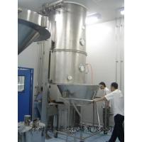 GFG Series High-Efficiency Fluidizing Drier for sale