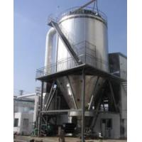China LPG Series High Speed Centrifugal Spray Drier for sale