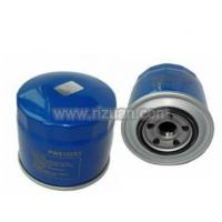 Quality Oil Filters PW510253 for sale