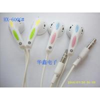 Quality MP3-Headphones for sale