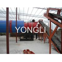 China wood chips drying equipments for sale