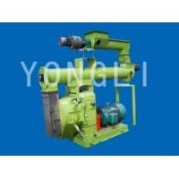 China SZLH series Feed Pellet Mill for sale