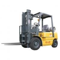 Tow Tractor 1.5-3.5T Gasoline/LPG