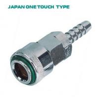 China JAPAN COUPLER WITH HOSE BARB on sale