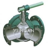 Buy cheap Three-way ball valve from wholesalers