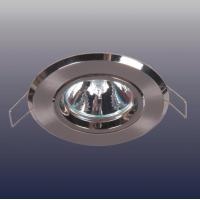 Quality Ceiling down light for sale