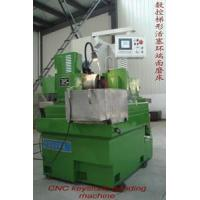 China Piston ring CNC keystone grinder on sale