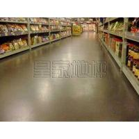 Quality Emery wear-resistant flooring for sale